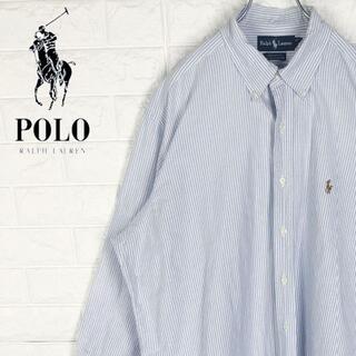 ポロラルフローレン(POLO RALPH LAUREN)のラルフローレン 長袖シャツ 刺繍ワンポイントロゴ ストライプ ボタンダウン90s(シャツ)