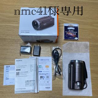 SONY - SONY HDR-CX680(TI)