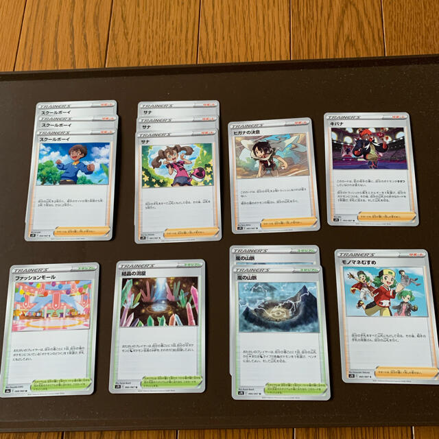 ポケモン(ポケモン)のポケモンカード まとめ売り エンタメ/ホビーのアニメグッズ(カード)の商品写真