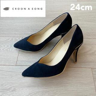 CROON A SONG - 定価1万円以上 美品 24cm ポインテッドカラー パンプス ハイヒール 結婚式