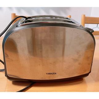 山善YUB-850 トースター