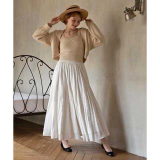 EDIT.FOR LULU - mangata cotton flare skirt🌿
