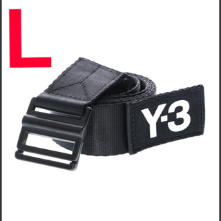 Y-3 クラシック ロゴ ベルト 黒 Lサイズ 130cm