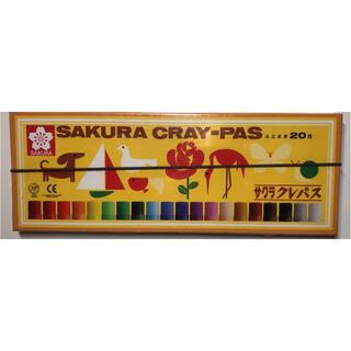 サクラクレパス(サクラクレパス)のサクラクレパス ふとまき20色(クレヨン/パステル)