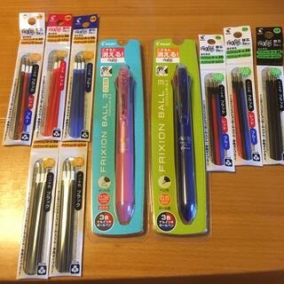 PILOT - フリクションボールペン三色と替芯