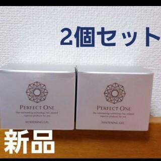 PERFECT ONE - 【新日本製薬】パーフェクトワン 薬用 ホワイトニングジェル