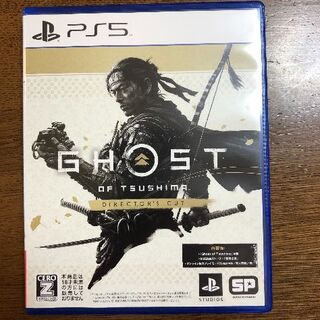 PlayStation4 - 【PS5】Ghost of Tsushima Director's Cut