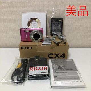RICOH - RICOH リコー CX CX4 PURPLE PINK 美品 製品完備品
