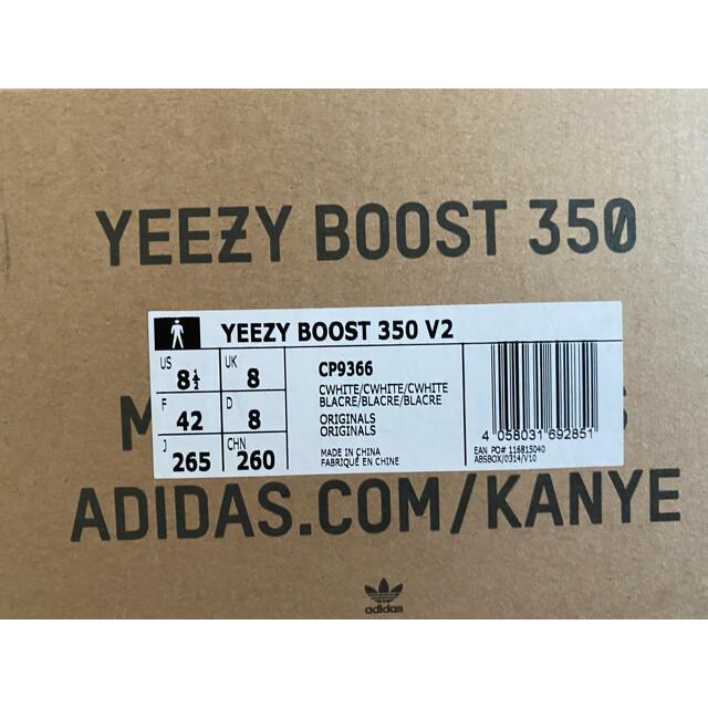 adidas(アディダス)のadidas yeezy boost 350 V2  ホワイト メンズの靴/シューズ(スニーカー)の商品写真
