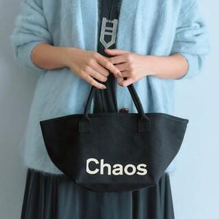 シュウエイシャ(集英社)のChaos × eclat 10月号 付録 黒バスケットトート(トートバッグ)