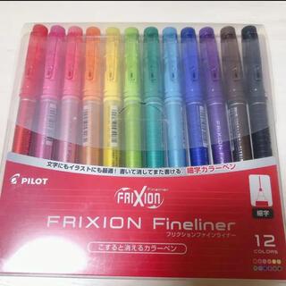 PILOT - フリクション frixion ファインライナー 12色セット 全色