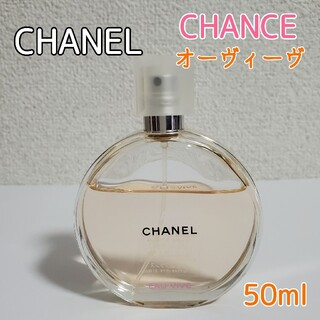 CHANEL - 7.8割 CHANEL チャンス オーヴィーヴ 香水 50ml