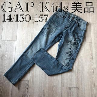 ギャップキッズ(GAP Kids)の◆GAPギャップ◆150.155.160/デニム/サーフィン/スケボー/美品(パンツ/スパッツ)