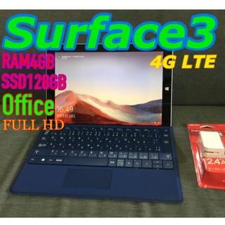 マイクロソフト(Microsoft)のSurface3 4G LTE最上位モデル♪ Office入り☆(タブレット)