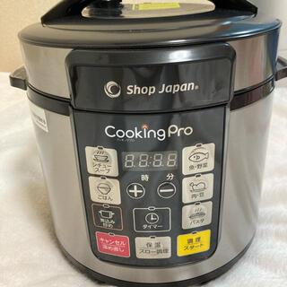 クッキングプロ ショップジャパン CookingPro Shopjapan