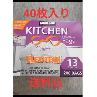 コストコ(コストコ)のコストコ40枚 カークランド 紐付きゴミ袋(日用品/生活雑貨)