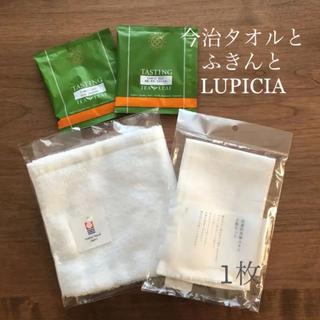 LUPICIA - 綿ふきんと今治ハンドタオルとLUPICIAお茶のセット
