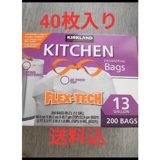 コストコ(コストコ)のコストコ 40枚 カークランド 紐付きゴミ袋 ひも付きゴミ袋(日用品/生活雑貨)