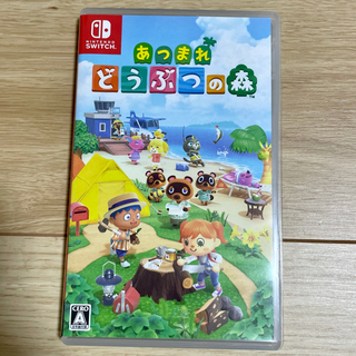 Nintendo Switch - あつ森