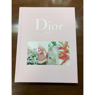 ディオール(Dior)のDIOR BEAUTY ノート(Oggi2020年9月号付録)(ノート/メモ帳/ふせん)