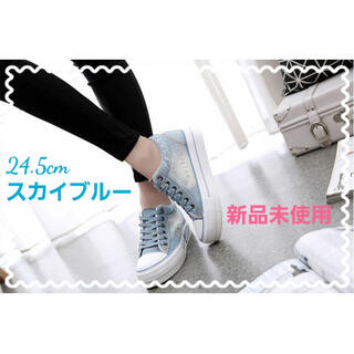 ★必須アイテム★ジーンズ生地 レディース スニーカー スカイブルー24.5cm