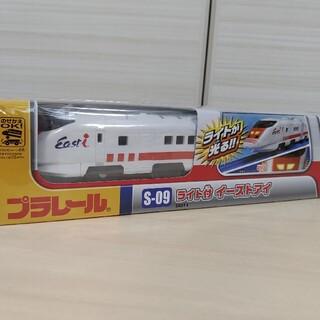 Takara Tomy - タカラトミー プラレール S-09 ライト付イーストアイ