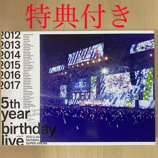 乃木坂46 - 乃木坂46/5th YEAR BIRTHDAY LIVE 2017