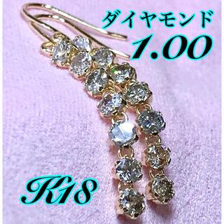 【★特別価格★】K18イエローゴールドダイヤモンドピアス618番