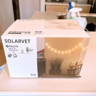 IKEA - SOLARVET ソラールヴェート