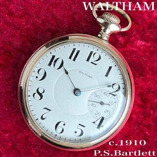 Waltham - 【これは珍しい!1910年ウォルサムPSバートレット懐中時計】16sゴールド手巻