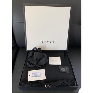 グッチ(Gucci)のGUCCI ブランケット ストール ショール 美品(ストール/パシュミナ)
