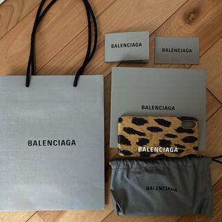 バレンシアガ(Balenciaga)のBALENCIAGA iPhoneケース  iPhoneX、XS用ケース(iPhoneケース)