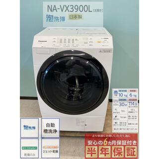 Panasonic - パナソニックドラム式洗濯機 2018年製 10/6.0kg NA-VX3900L