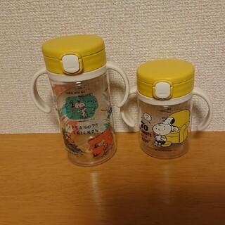 リッチェル(Richell)のストローマグ2本セット  スヌーピー(マグカップ)