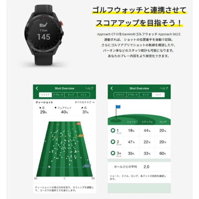 GARMIN(ガーミン)の距離計 ガーミン  S62 心拍計  GPS ゴルフナビ 時計 GARMIN スポーツ/アウトドアのゴルフ(その他)の商品写真