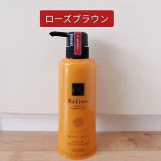 レフィーネ(Refine)の新品 白髪染め レフィーネヘッドスパトリートメントカラー ローズブラウン300g(白髪染め)