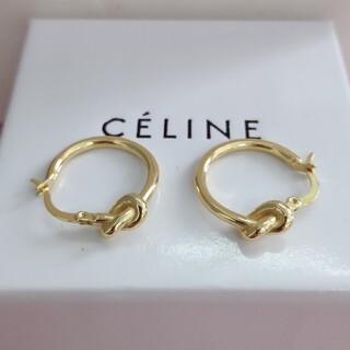 セリーヌ(celine)の❀人気品❀Celine ♥セリーヌ♥ ピアス 美品 レディース(ピアス)