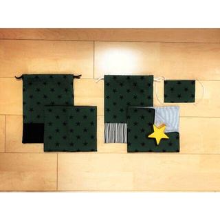給食セット 星 スター コップ袋 ランチョンマット グリーン 緑 シンプル(外出用品)