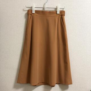 ユナイテッドアローズ(UNITED ARROWS)のユナイテッドアローズ キャメルスカート(ひざ丈スカート)