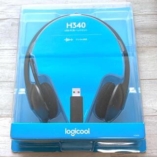 【美品】ロジクールlogicool H340 USB PC用ヘッドセット