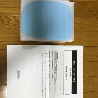 マツダ(マツダ)の純正 ブルーミラー(親水)cx5 KF(車種別パーツ)