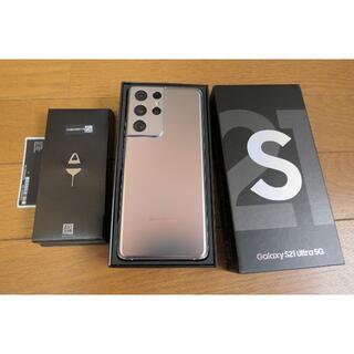 SAMSUNG - ★Galaxy S21 Ultra 5G 香港版 Dual SIM★超美品