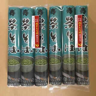 山形・小川製麺 茶そば 2袋セット(麺類)