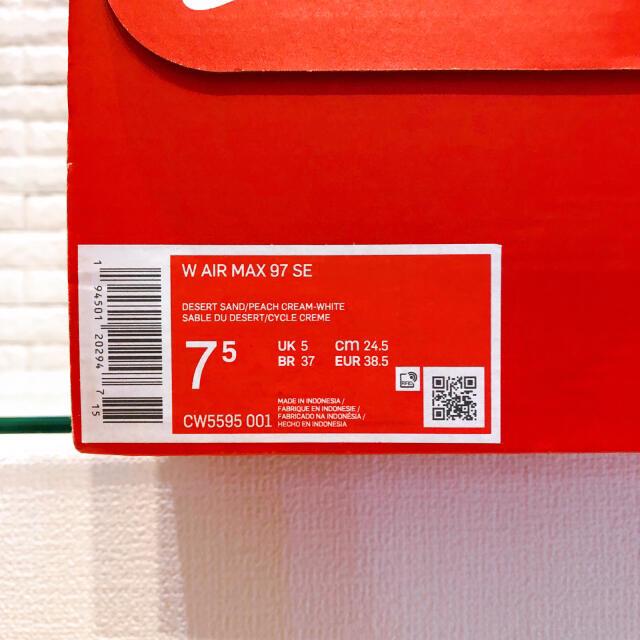 NIKE(ナイキ)のエアマックス 97 SE  レオパード 24.5cm CW5595-001 レディースの靴/シューズ(スニーカー)の商品写真