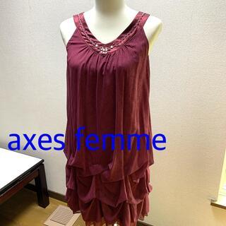 アクシーズファム(axes femme)のaxes femme フォーマル ドレス  ワンピース(ミディアムドレス)