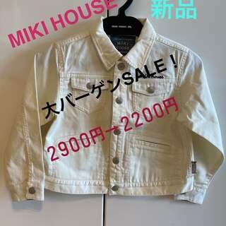ミキハウス(mikihouse)のミキハウスのGジャン デニムジャケット(ジャケット/上着)