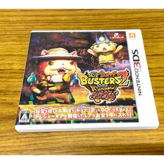 ニンテンドー3DS(ニンテンドー3DS)の妖怪ウォッチバスターズ2 秘宝伝説バンバラヤー マグナム 3DS(携帯用ゲームソフト)