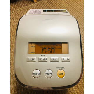 Panasonic - Panasonic 炊飯器 sr-sk101 5.5合