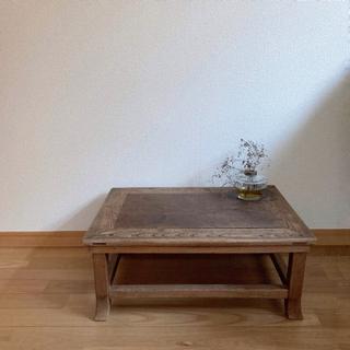 古家具 小ぶり ローテーブル 欅材