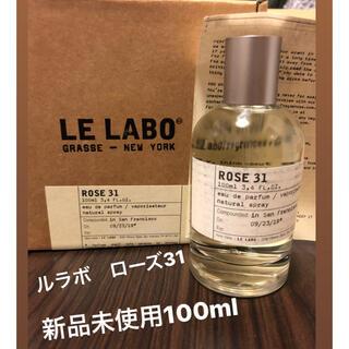 LE LABO ROSE 31  ルラボ ローズ31 100ml 香水